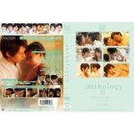 COCOON anthology 3(アダルトDVD)